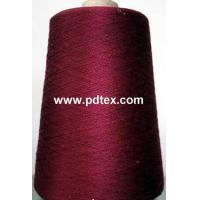 Wholesale semi worsted  yarn from china suppliers