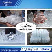 Wholesale 2t/H Hot Selling High Performance Ice Tube Making Machine For Land from china suppliers