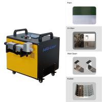 Wholesale 80W 1064nm Wavelength Laser Paint Removal Machine Standard 3m Fiber Cable from china suppliers