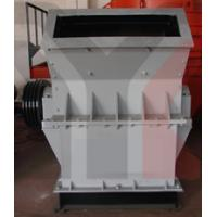 Wholesale High Efficiency ISO/CE Impact Fine Crusher from china suppliers