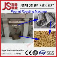 Wholesale Large Capacity  Palm / Coconut / Peanut Roasting Machine Oil Expeller from china suppliers