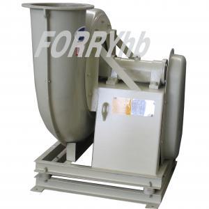 FRP high pressure centrifugal  FAN