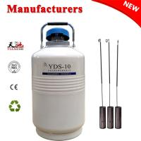 China TIANCHI YDS-10 Portable Storage Container 50 mm Caliber Aviation Aluminum Tank Price on sale