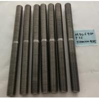 Wholesale titanium thread rod ,titanium double end studs, M30~M64, from china suppliers