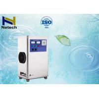 Best Ceramic Ozone Tube Swimming Pool Ozone Generator 220V Air Cooling 1 Year Warranty wholesale