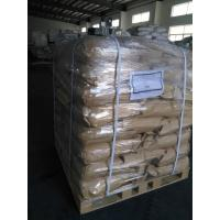 China heptahydrate ferrous sulphate for sale