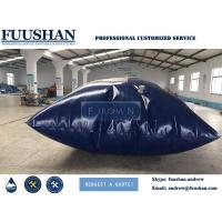 Fuushan Easy Transfer High Pressure Inflatable Water Bladder For Irrigating With Best Quality for sale