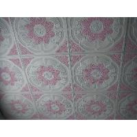 Wholesale Grg Ceiling Ceiling Tiles from china suppliers