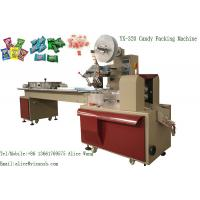 Wholesale Frequency Control Food Packaging Machine Candy Packaging Machine 200 - 1000pcs / Min from china suppliers