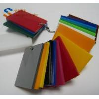 Buy cheap Cast Acrylic Sheet--Plexiglass Sheet for Advertising from wholesalers