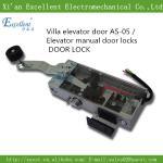 Wholesale AS-05 elevator door lock / elevator lock / Manual elevator door lock/life door lock from china suppliers