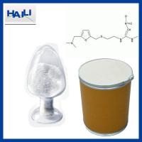 Wholesale pharmaceutical grade ranitidine powder from china suppliers
