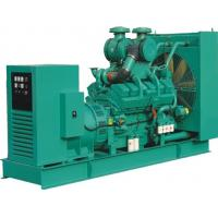 Open Type Cummins Diesel Generator  800KW 1000KVA Water Cooled 12 cylinder for sale