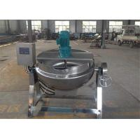 Wholesale Tomato Jam Tilting Steam Kettle , Industrial Kettle Boiler Stainless Steel Material from china suppliers