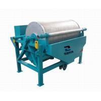 Wholesale Manganese ore magnetic separator from china suppliers