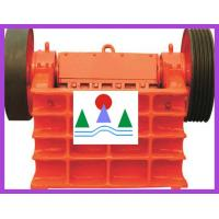 China jaw crusher machine with low price on sale