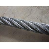 Wholesale Sell galvanized wire rope 7x19(Extra Flexible) from china suppliers