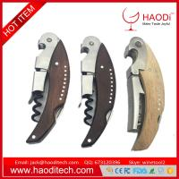 Wholesale Wine Corkscrew Opener Portable Parrot Shape Wooden Wine Bottle Opener from china suppliers