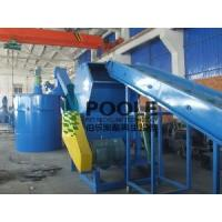 Wholesale PET Bottle Washing Recycling Line from china suppliers