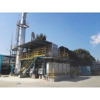 Wholesale Chemical Industries Catalytic Thermal Oxidizer For Waste Gas Harmless Treatment from china suppliers
