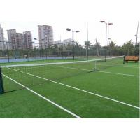 Wholesale Tennis Artificial Grass Lawns from china suppliers