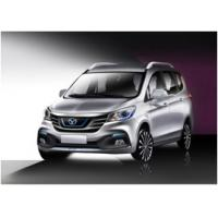 China Big Space Business Electric 7 Seater MPV Car Manufacturing Assembly Line on sale