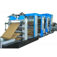 Buy cheap Large Automatic Paper Bag Making Machine With Blade Straight Cut Or Step Cut from wholesalers