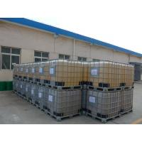 China Ming Chemical Isopropyl Ethyl Thionocarbamate for sale