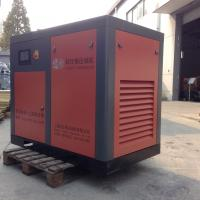 Wholesale Low Noise Screw Air Compressor 110KW 150HP Permanent Magnetic Frequency Screw Air Compressor from china suppliers