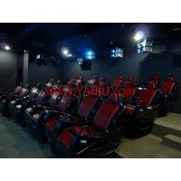 042-2007-Tianjin China Youth Activity Center future-4D Motion 60 Seats theater-3D 4D 5D 6D Cinema Theater Movie Motion Chair Seat System Furniture equipment facility suppliers factory for sale