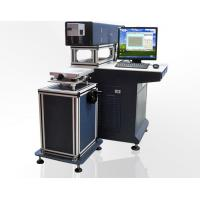 Wholesale Automatic UV laser marking machine with high speed for FPC and packaging materials from china suppliers