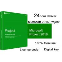 China Microsoft Project Professional 2016 Key for sale