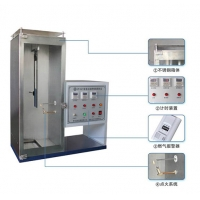 Wholesale GB/T 5455 Automatic Ignition Safety Net Flame Retardant Performance Tester from china suppliers