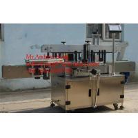 China Labeling Machine Type and Electri Driven Type Label Applicator on sale