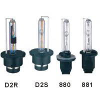 Wholesale 9004, 9005, 9007H1, H3, H4, H7, H8, H11 xenon HID Light Bulbs For Cars from china suppliers
