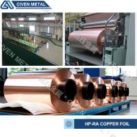 Wholesale high-precision rolled copper foil used for electronic/width≤650mm/thinnest thickness 6um/surface degreasing/ROHS ISO9001 from china suppliers