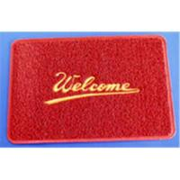 Wholesale Welcome Mat - Chain Ya from china suppliers
