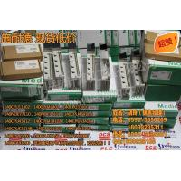 Wholesale TSXMBP100  Modbus from china suppliers