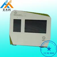 Wholesale 55 Inch IP65 Stand Alone Digital Signage Waterproof Viewing Angle 178° from china suppliers