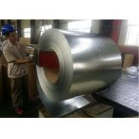 Wholesale Custom Made Galvanized Steel Coil SS400 SS490B SS540 SPHT1/2/3/4 Grade from china suppliers