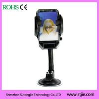 Wholesale car windshield mount for mobile GPS from china suppliers