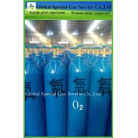 Wholesale 2015 hot sale new empty seamless steel oxygen cylinder exported 40L/6M3 gas cylinder from china suppliers