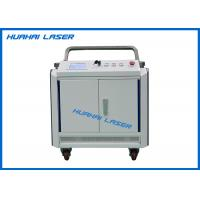 China Single Phase 110V / 220V Laser Cleaning Machine , 100W Laser Rust Removal Machine on sale