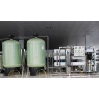 China Reverse osmosis RO water preparation device Pure water production unit Small water filtration system on sale