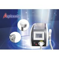 laser hair tattoo removal machine Freckle Clear Skin Rejuvenation Beauty Equipment 3.5ns Pulse Width for sale