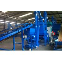Best Empty Fruit Bunch EFB pellet making line project with 1T/H~5T/H capacity wholesale