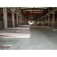Wholesale Stainless Steel Wall Plates UNS N08904 SS Plate According EN10204-3.1 from china suppliers