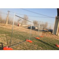 Wholesale Professional Custom Temporary Mesh Fence / Temporary Metal Fencing from china suppliers
