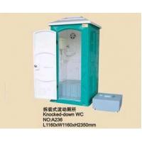 Wholesale Mobile Toilet from china suppliers