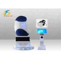 Wholesale Blue / White Single Seat Strong Fiberglass Deepoon E3 9D VR Simulator Egg Cinema from china suppliers